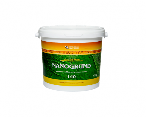 grund-nano